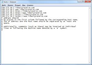 Файл hosts с подменой ip-адресов